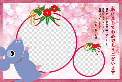 正月飾りに鼠がぶら下がる2枚フレームタイプ