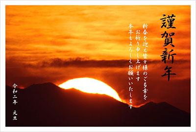 写真入り年賀状3