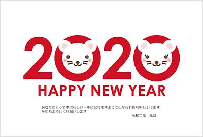年賀状テンプレートの挨拶文編集方法12