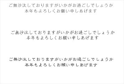 一般的な挨拶文 横書き5