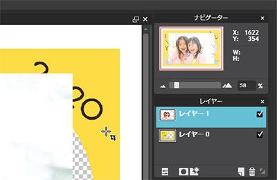 写真入り年賀状作成-手順07