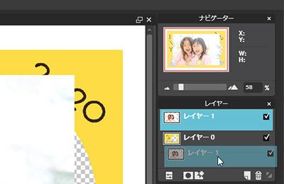 写真入り年賀状作成-手順08