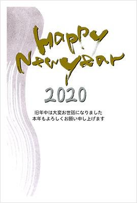 年賀状プリント2020おしゃれデザイン1