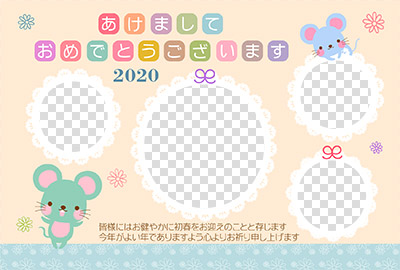 デジカメ年賀状桜屋デザイン3