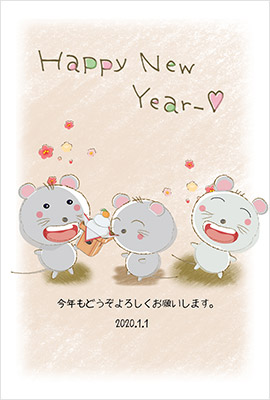 mihoの年賀状3