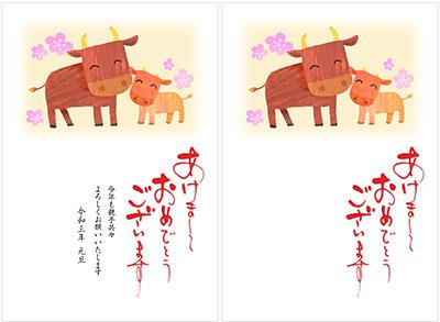 赤ずきんちゃんのかわいい牛の年賀状素材