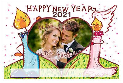 年賀状プリント2021の写真テンンプレート3