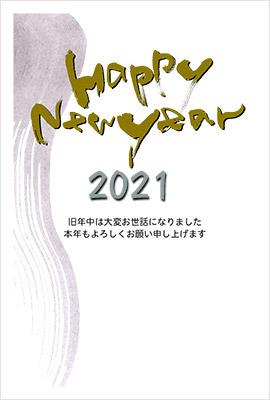 年賀状プリント2021おしゃれデザイン1
