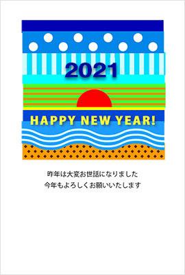 年賀状プリント2022おしゃれデザイン2