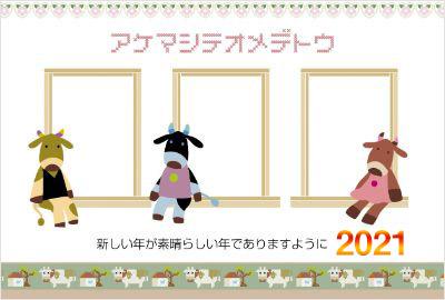 デジカメ年賀状桜屋デザイン1