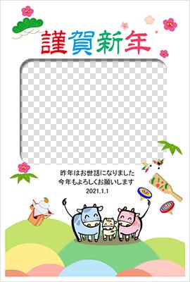 mihoの写真フレーム3