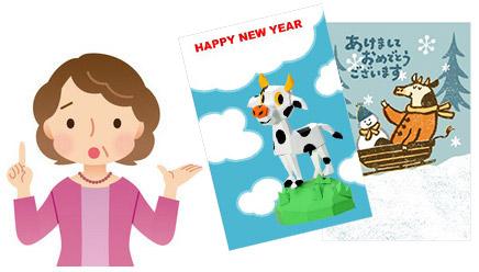 リアルな牛の無料イラストをフォーマルな年賀状で