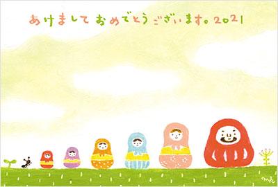郵便局のおしゃれデザイン2