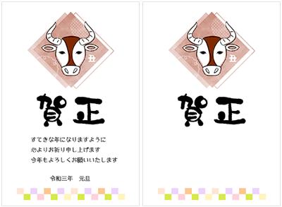 赤ずきんちゃんのかわいい虎の年賀状素材