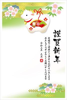 和風かわいい無料素材3