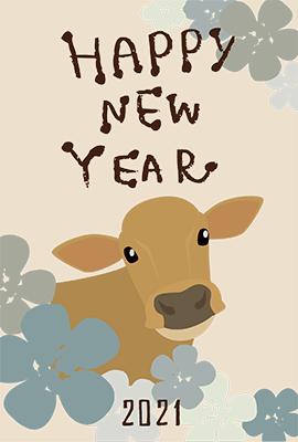HAPPY NEW YAER